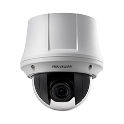 Hikvision PTZ IP 2MP Zoom 20x Interior POE